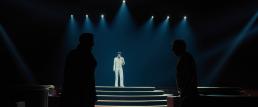 Blade Runner 2049 Screencap Screenshot (32)